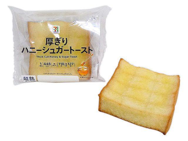 7P 厚ぎりハニーシュガートースト
