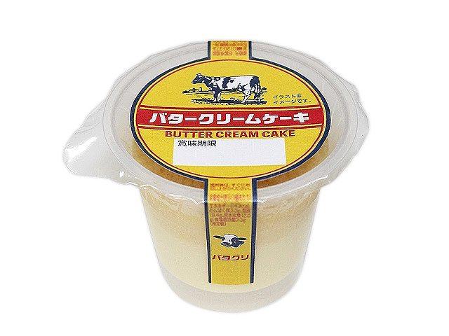 アンデイコ バタークリームケーキ