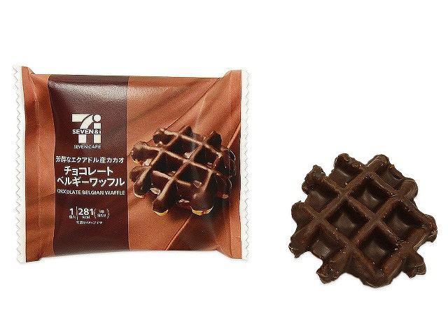 7カフェ チョコレートベルギーワッフル
