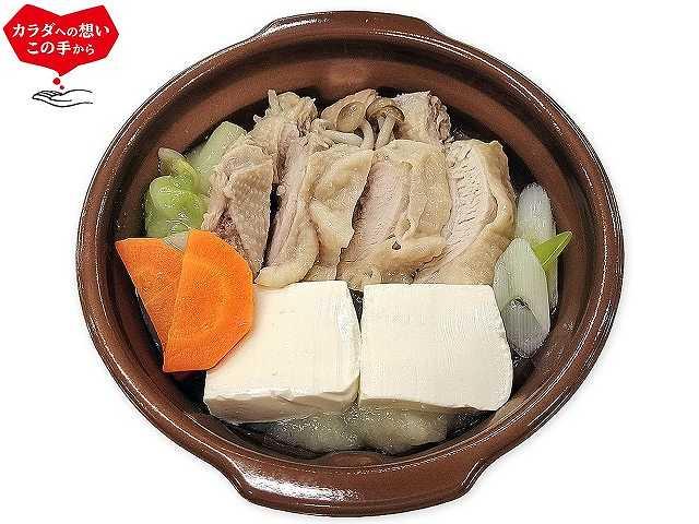 お肉たっぷり鶏水炊き鍋