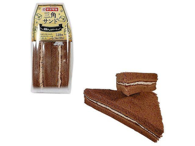 山崎 三角サンド濃厚チョコクリーム