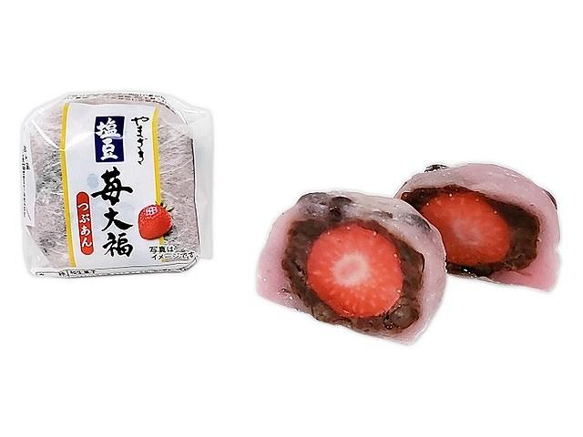 山崎 塩豆苺大福つぶあん