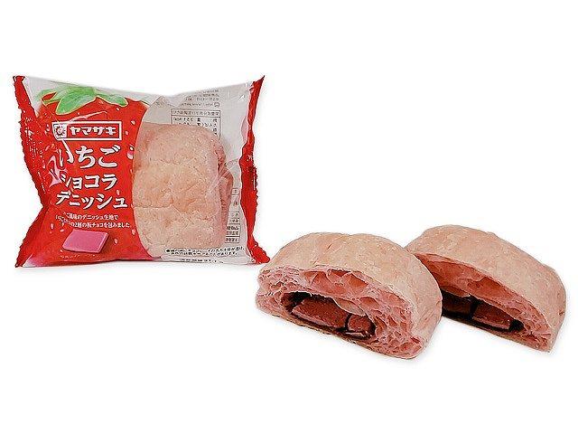 山崎 いちごショコラデニッシュ