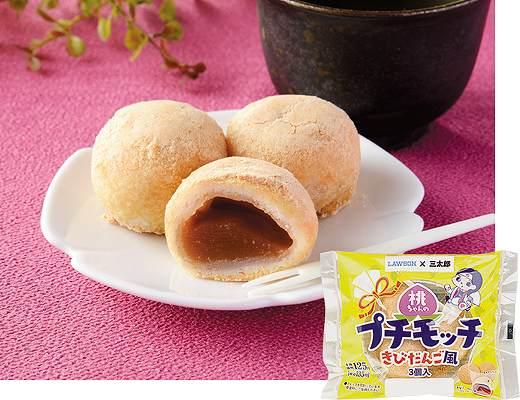 桃ちゃんのプチモッチ きびだんご風 3個入