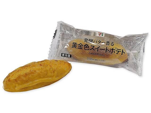 発酵バター香る 黄金色スイートポテト