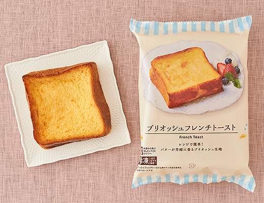 ブリオッシュフレンチトースト