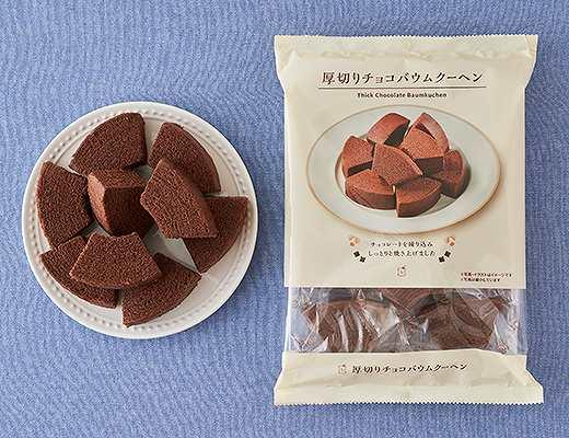 厚切りチョコバウムクーヘン 9個