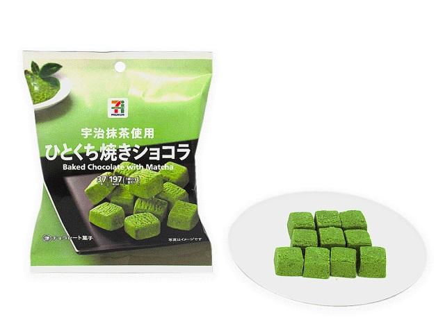 7プレミアム ひとくち焼きショコラ宇治抹茶