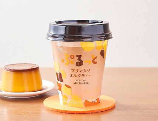 ウチカフェ ぷるっとプリン入りミルクティー 255g