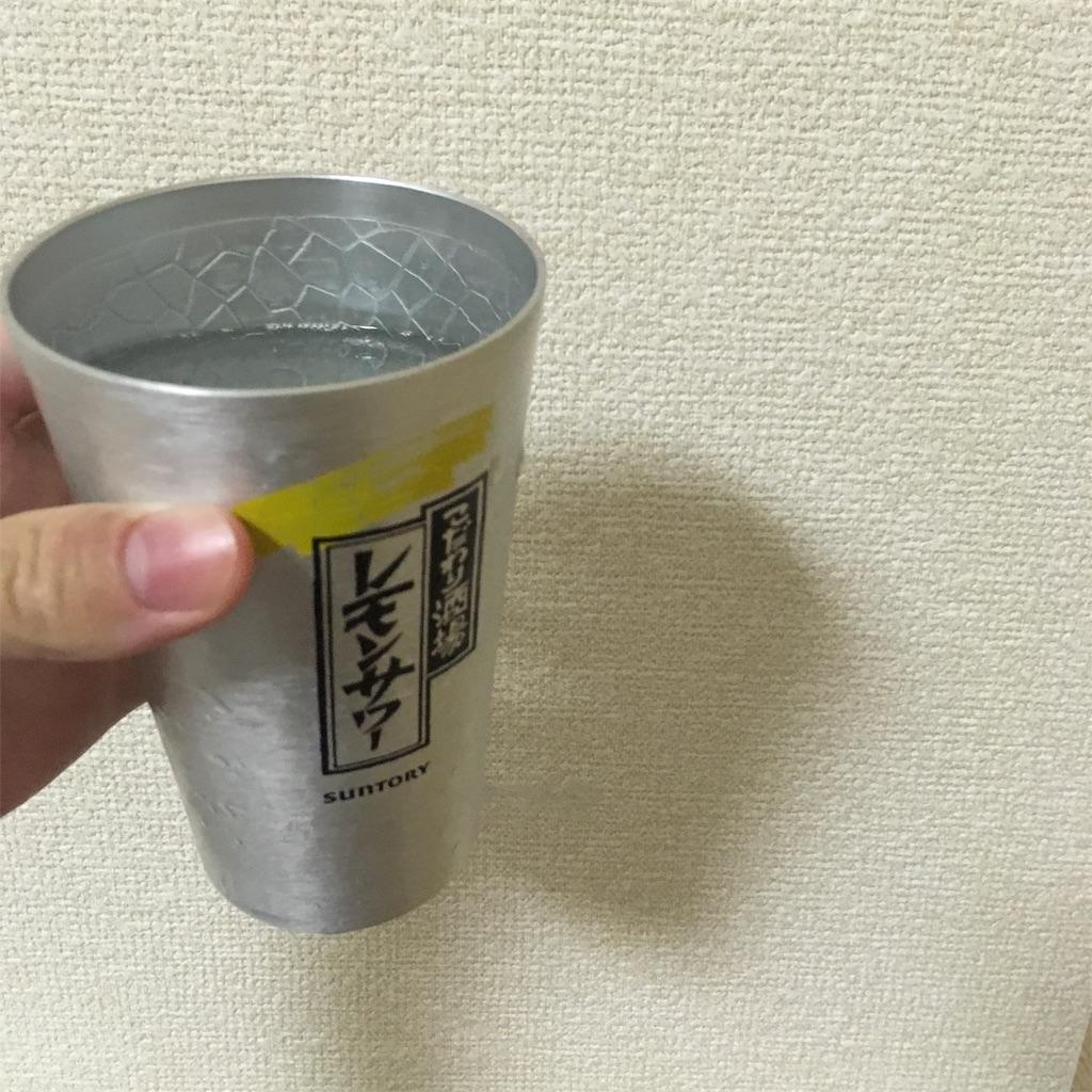 こだわり酒場のレモンサワーの素のタンブラーでレモンサワーを飲む