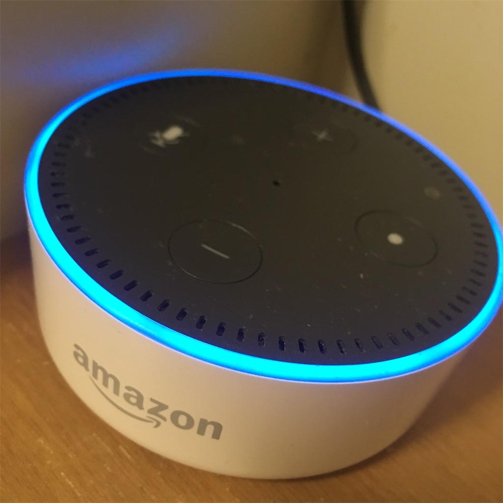 Amazon echo dot第2世代