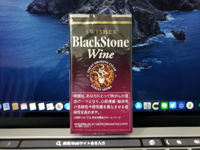 BlackStone Wine