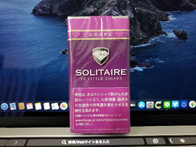 SOLITAIRE GRAPE