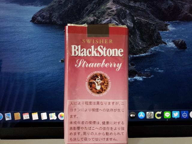 BlackStone Strawberry