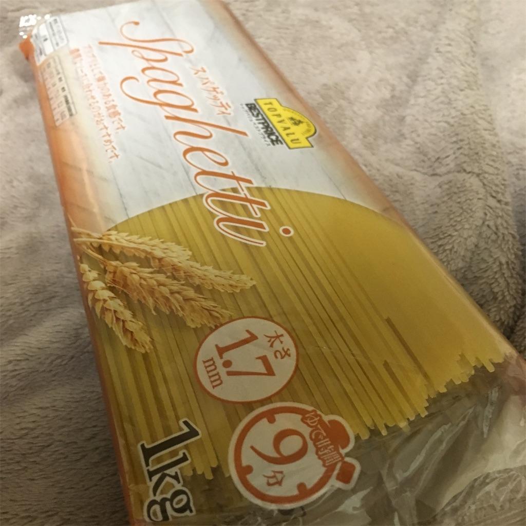 トップバリュのスパゲッティ1キログラム