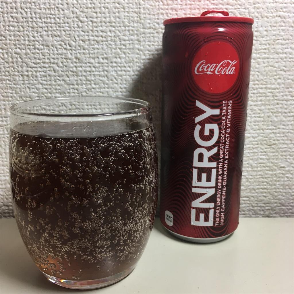 グラスに注いだコカコーラエナジー