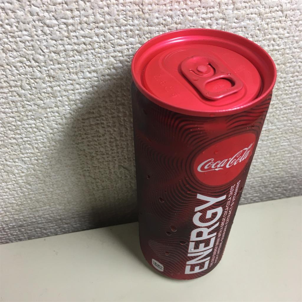 コカコーラエナジーの開け口は赤い