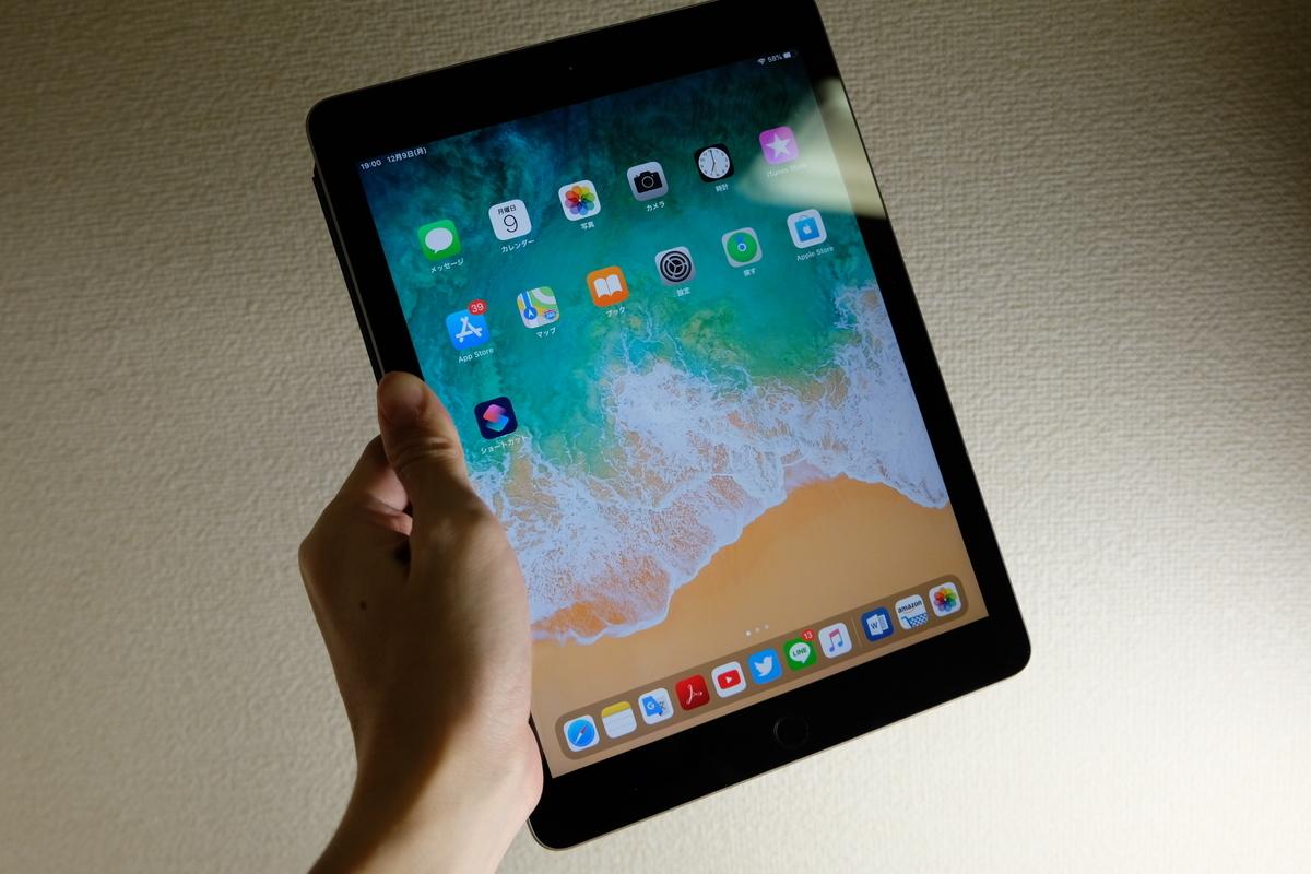 iPad2018年モデルスペースグレイ
