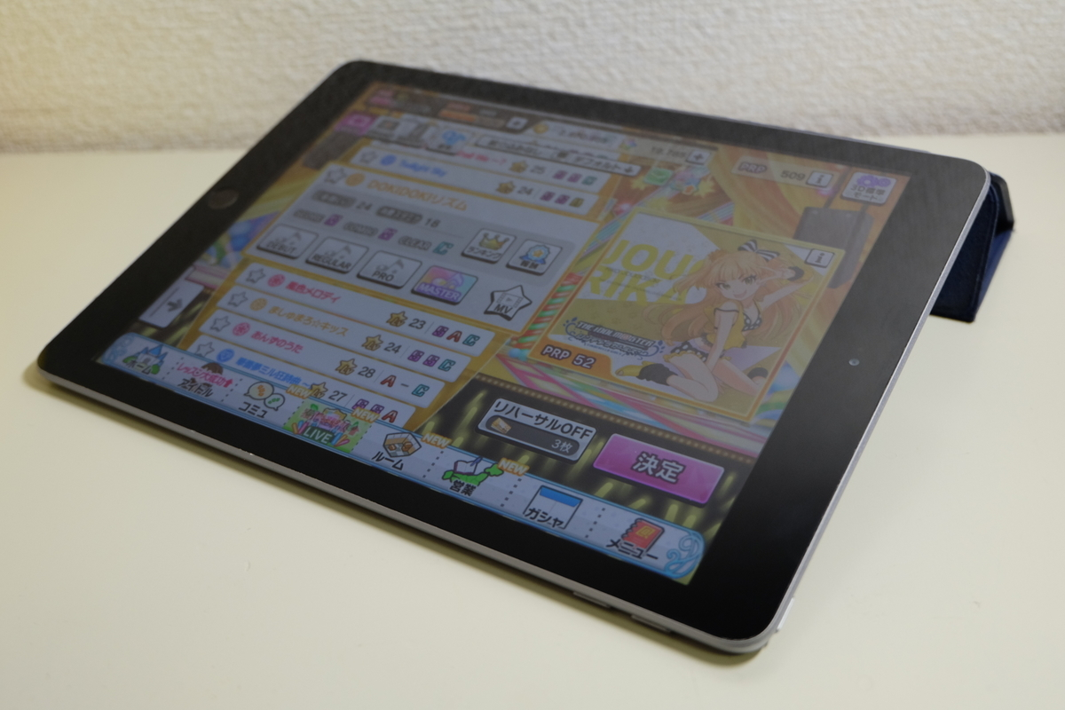 iPad2018年モデルでデレステ