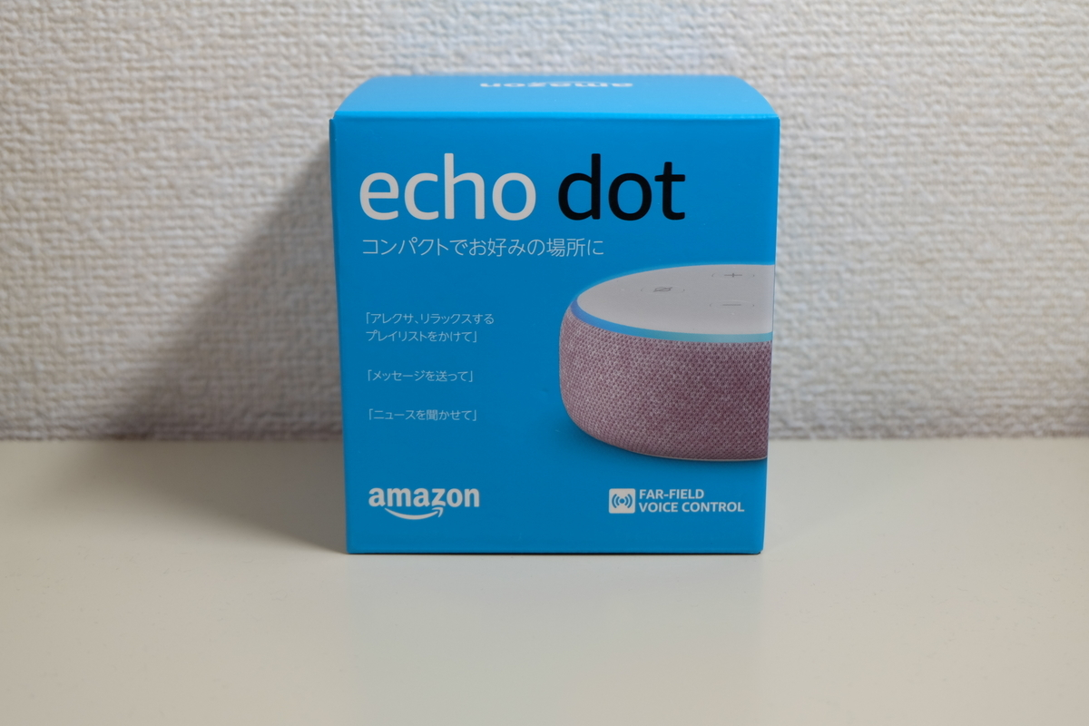 Amazon Echo Dot第3世代プラムの外箱