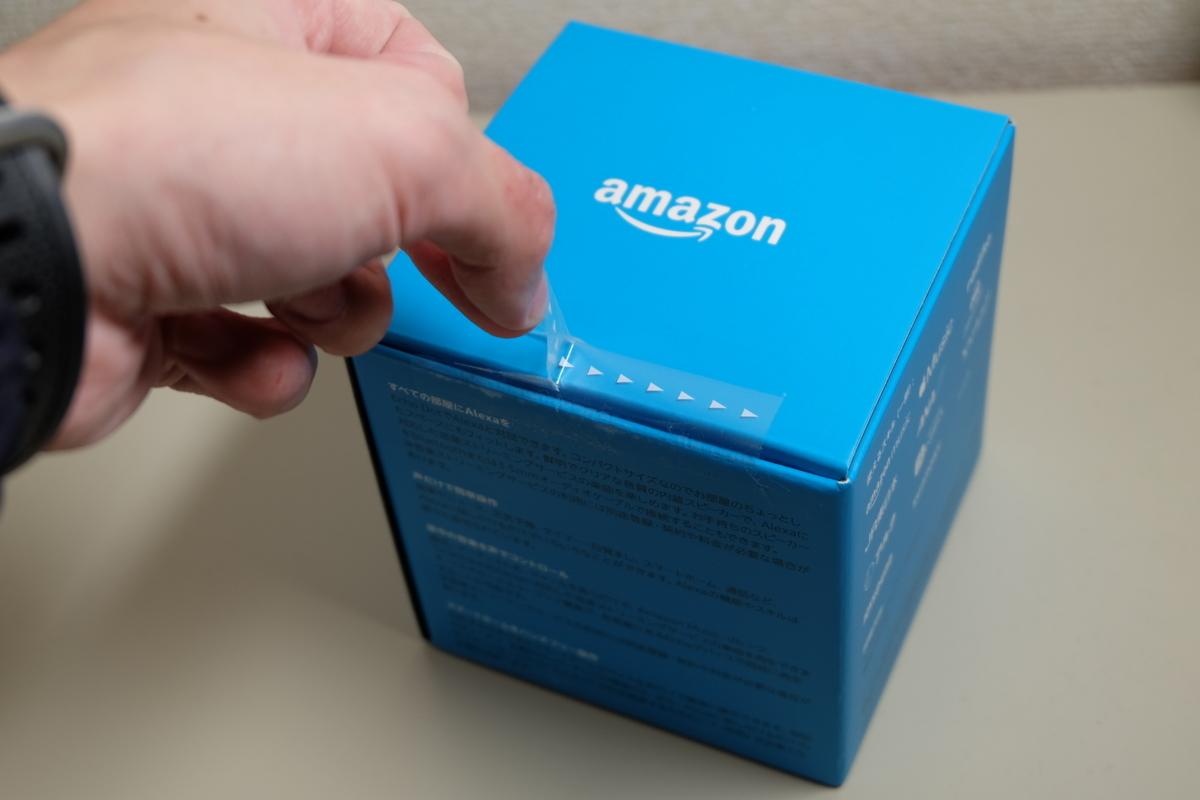 Amazon Echo Dotの外箱は開封しやすい