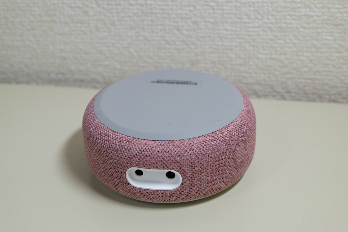 Amazon Echo Dot第3世代プラムの底面
