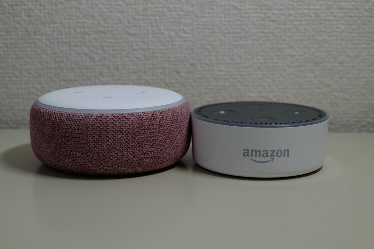 Amazon Echo Dot第2世代と第3世代の比較