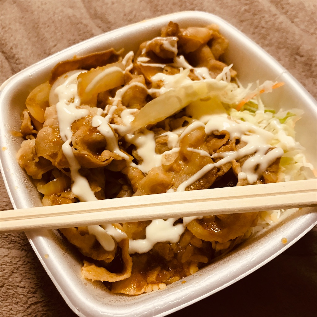 吉野家の豚生姜丼