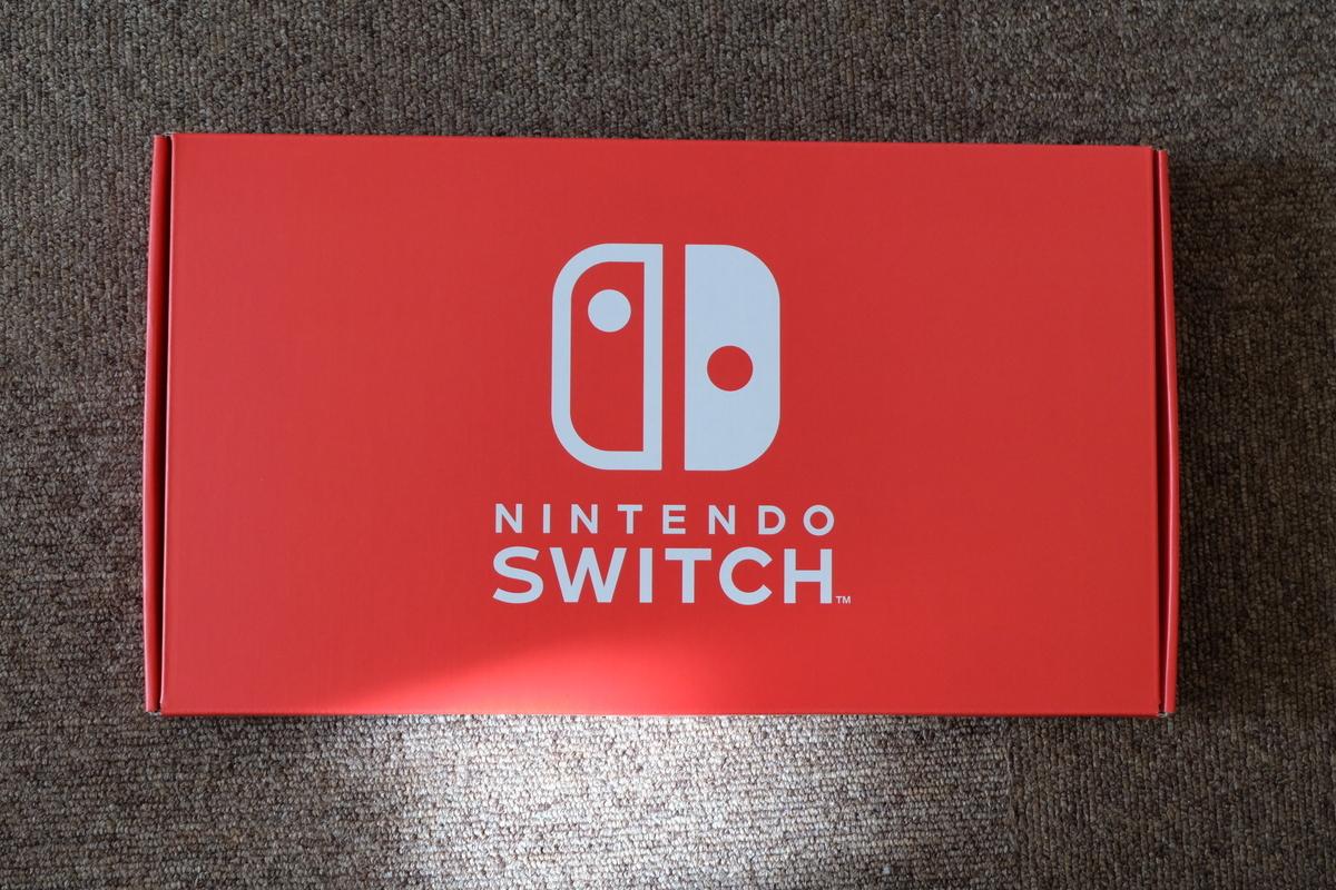 マイニンテンドーストアで購入したSwitchの外箱