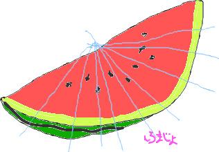 f:id:whitewitch:20130820230535j:image:w460