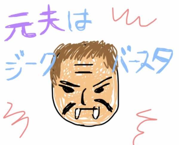 IMG_2395.jpg