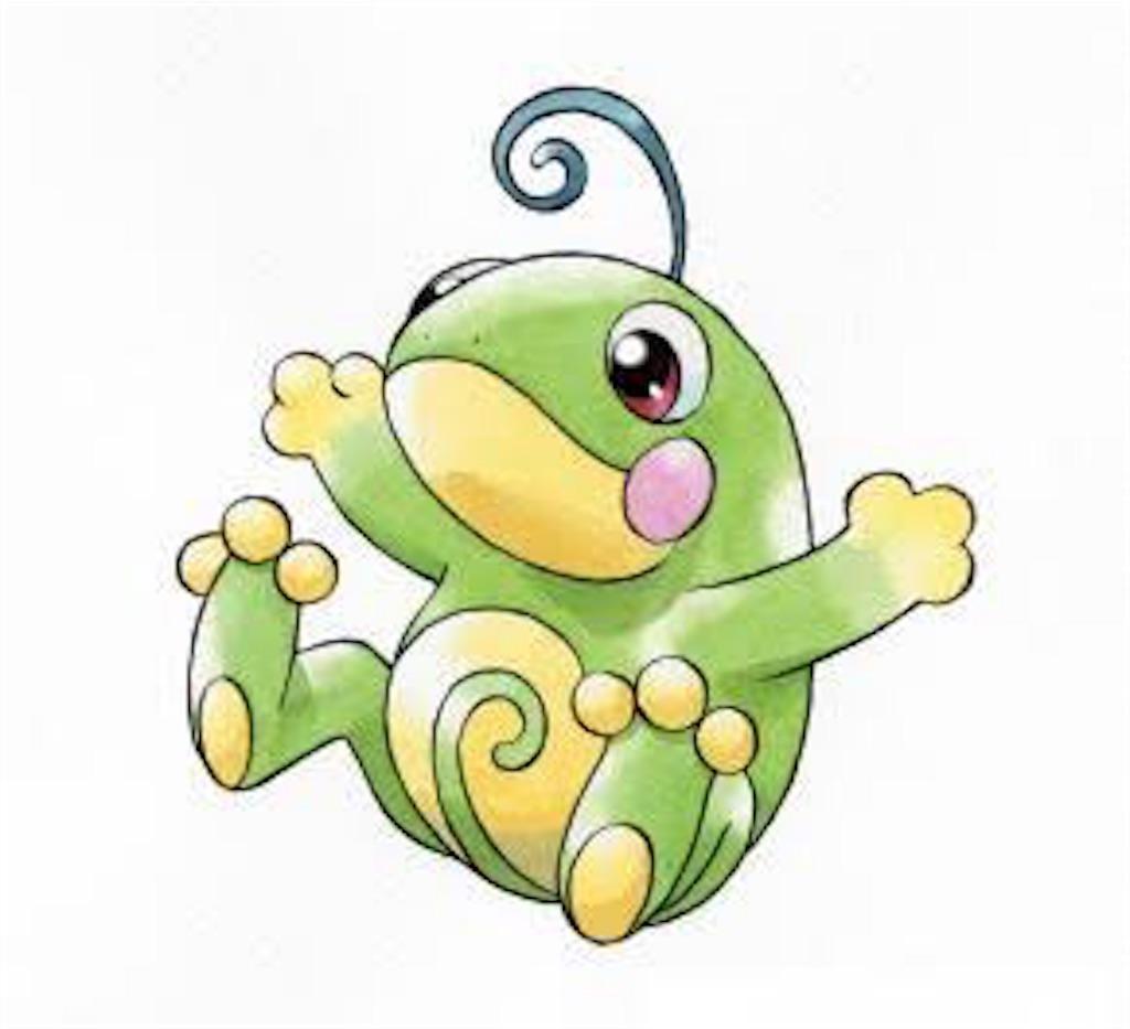 f:id:who_pokemon:20160816101743j:image