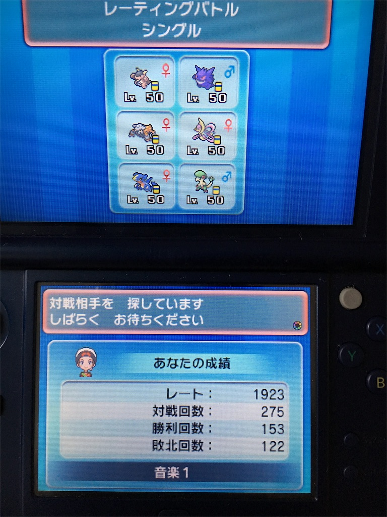 f:id:who_pokemon:20160913170759j:image
