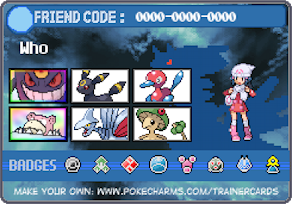f:id:who_pokemon:20161103094055p:image