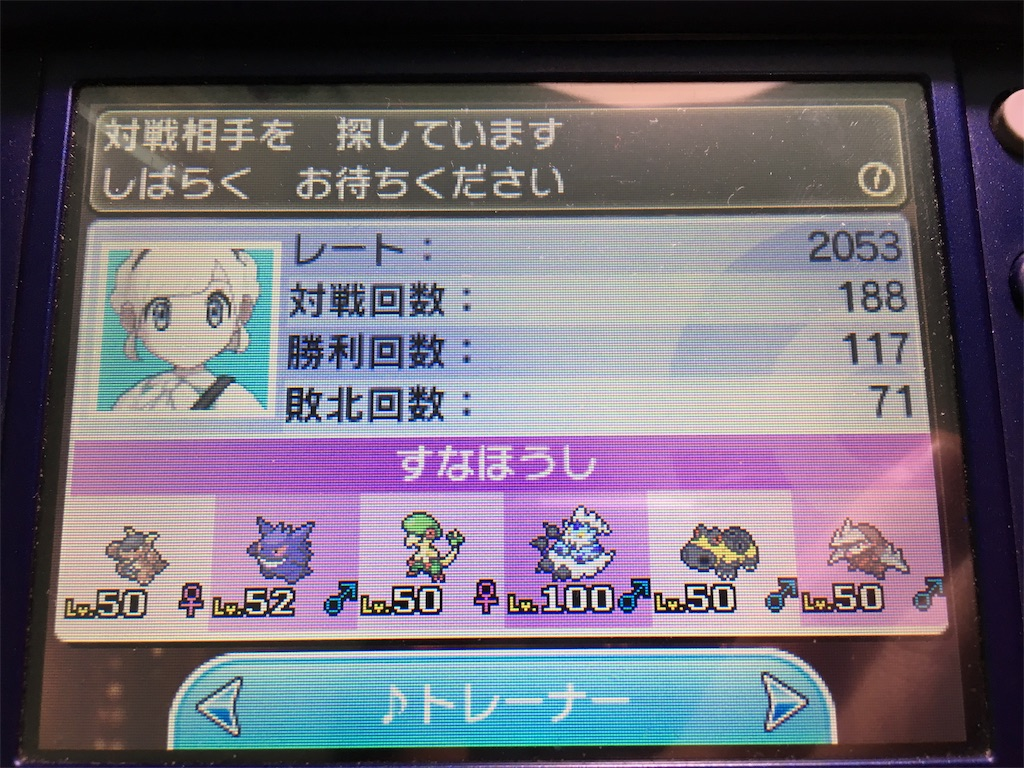 f:id:who_pokemon:20170321115558j:image