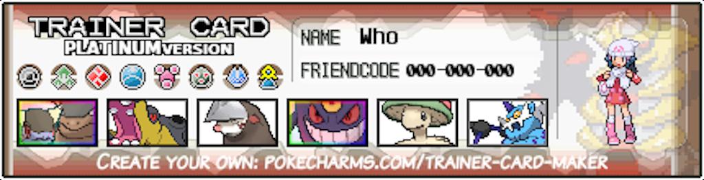 f:id:who_pokemon:20170321122144p:image