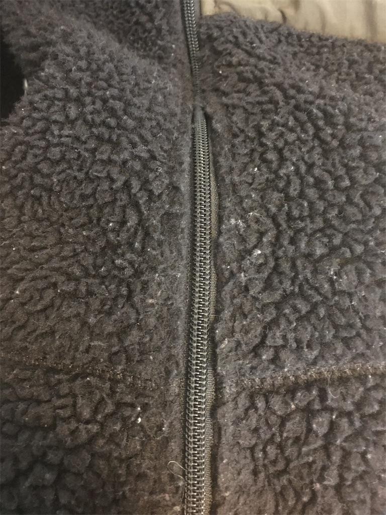パタゴニア・レトロXの毛玉