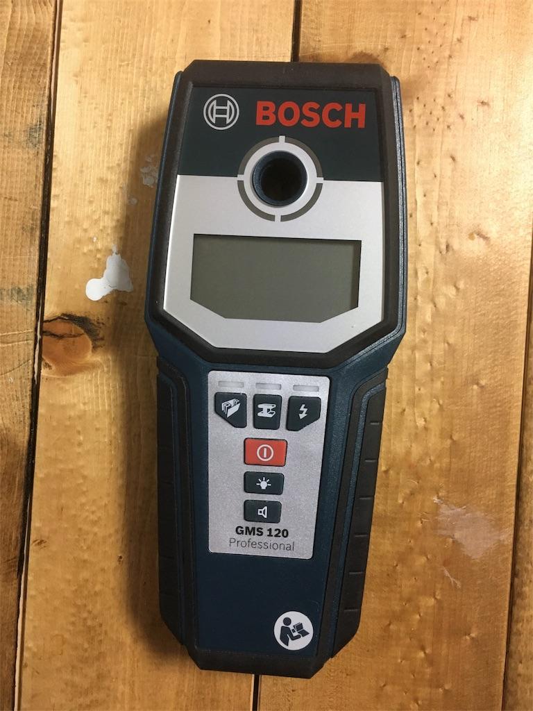 【BOSCH(ボッシュ) デジタル探知機 GMS120】