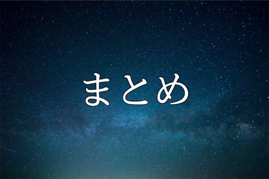 f:id:why_misaki:20200523213158j:image