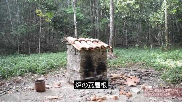 f:id:wide-tree:20180108000509j:image