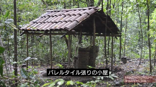 f:id:wide-tree:20180108000557j:image