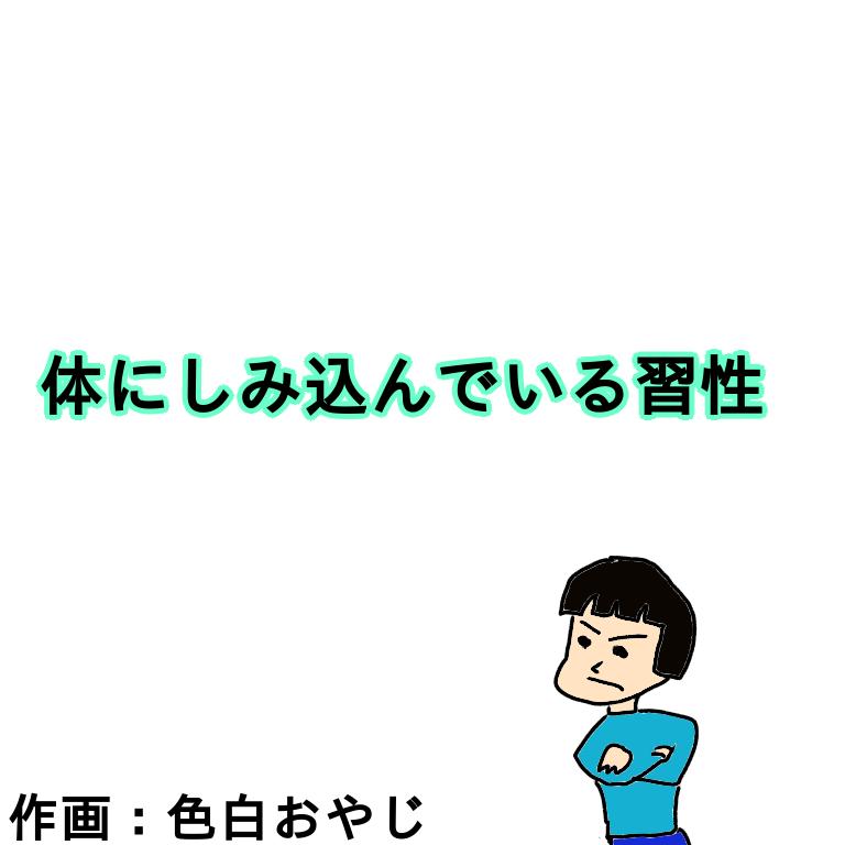 f:id:wide-tree:20210111132252p:plain