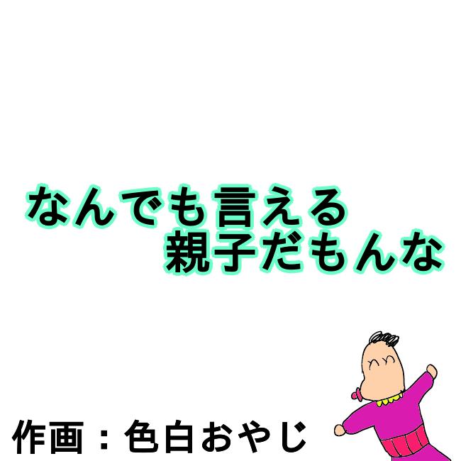 f:id:wide-tree:20210215210931p:plain