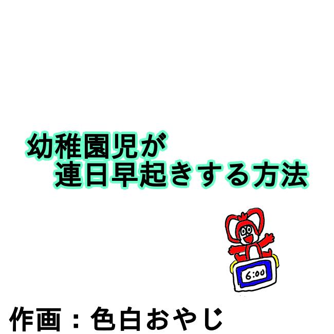 f:id:wide-tree:20210219224235p:plain