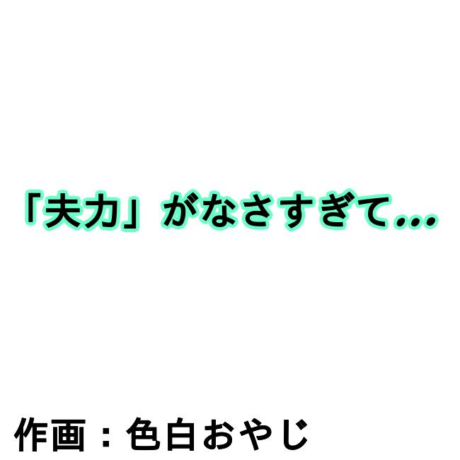 f:id:wide-tree:20210228084737p:plain