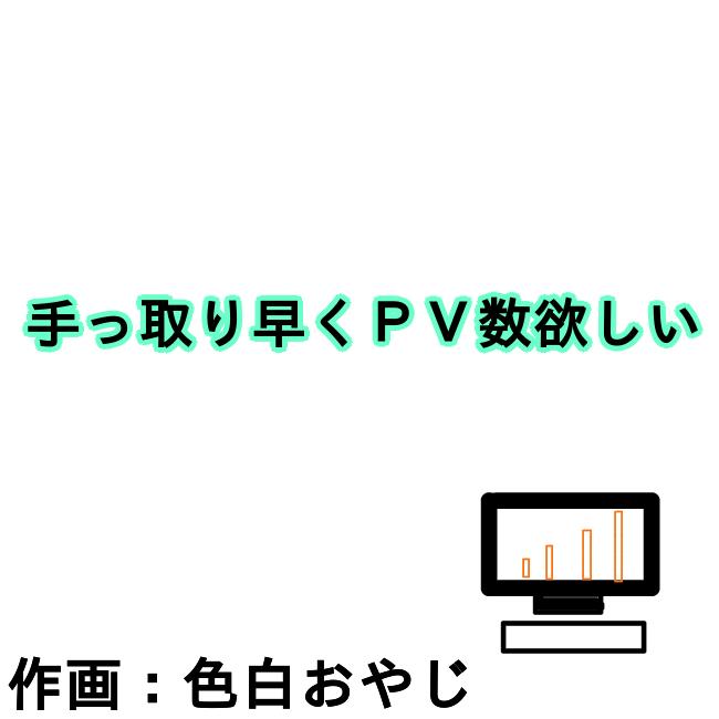 f:id:wide-tree:20210303174845p:plain