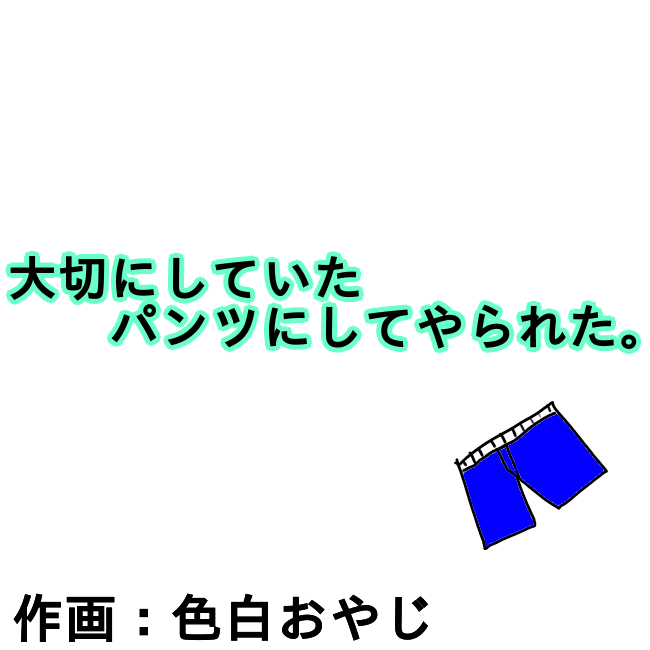 f:id:wide-tree:20210308214730p:plain