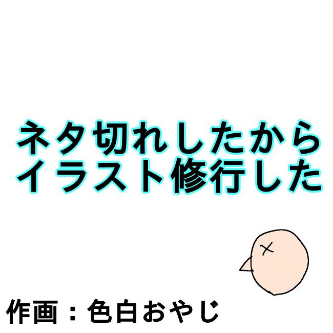 f:id:wide-tree:20210318001434p:plain
