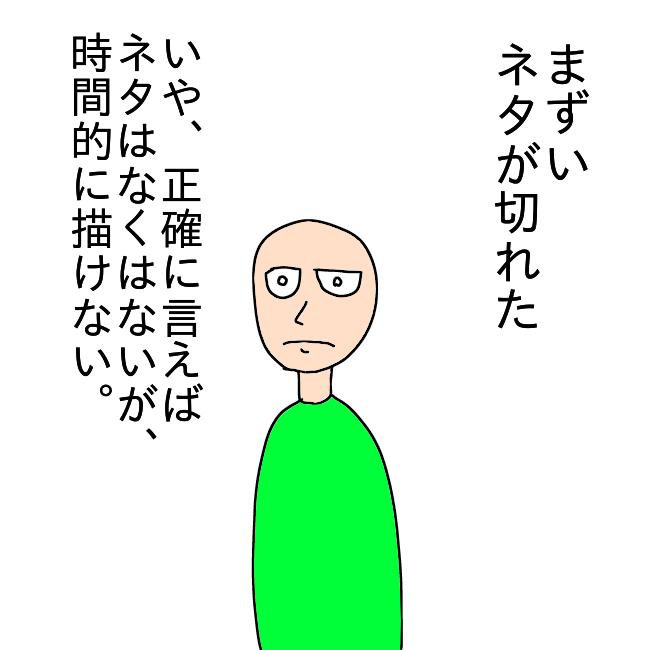 f:id:wide-tree:20210318001444p:plain