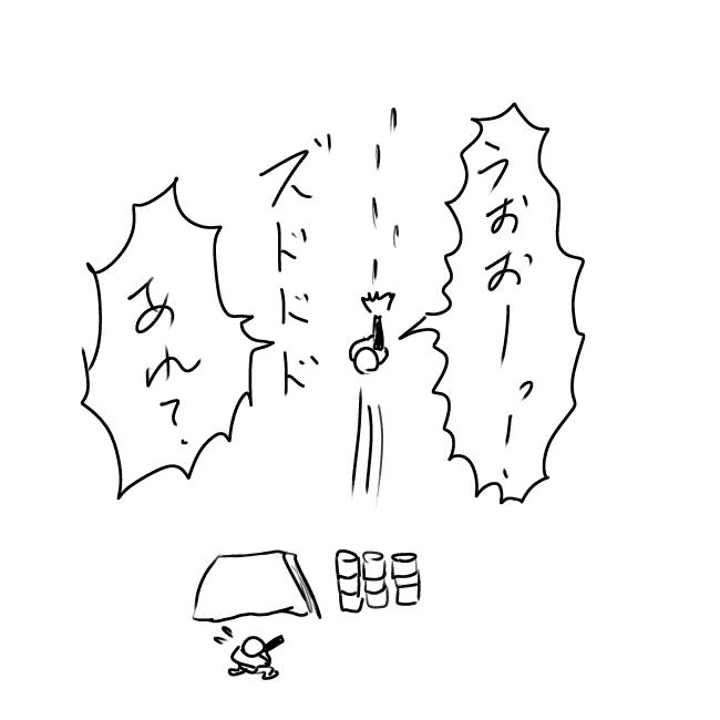 f:id:wide-tree:20210321231656p:plain